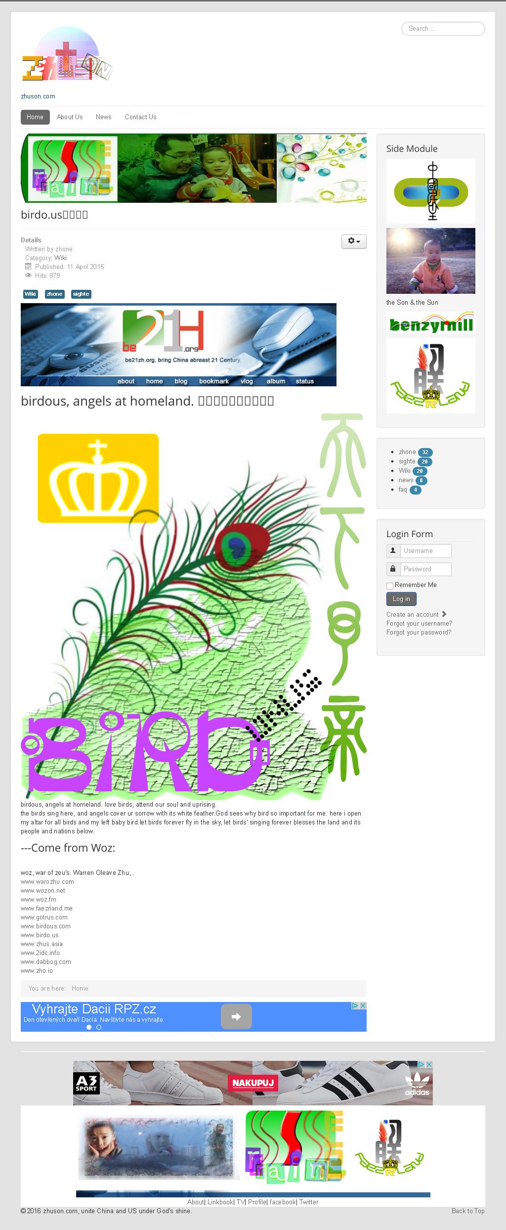 brand new zhuson.com dynamic site after web app setup.